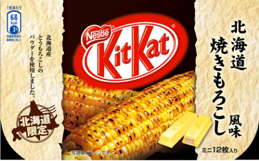 Roasted Corn Flavored KitKat!